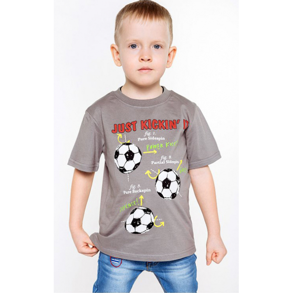 "20-002107 ""GOAL!"" Футболка для мальчика, 4-8 лет, серый"