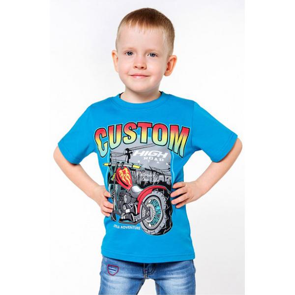 """20-002110 """"CUSTOM"""" Футболка для мальчика, 4-8 лет, бирюзовый"""
