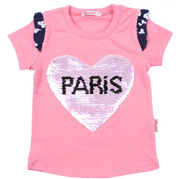20-98801 Комплект с юбкой, 3-7 лет, розовый
