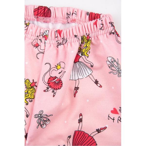 20-95521 Пижама утепленная для девочки, 7-10 лет, розовый