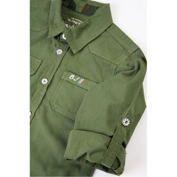20-8361b Рубашка для мальчика, поплин, 6-10 лет, хаки