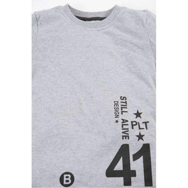 20-34404 Костюм для мальчика, 2-5 лет, серый меланж
