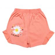 20-1010203 Шорты для девочек, 1-5 лет, персиковый