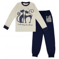 20-1395203 Пижама для девочки, 9-12 лет, молочный