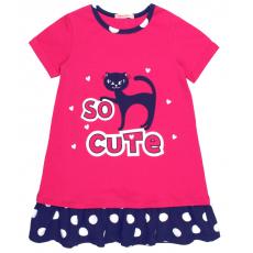 20-14761 Платье для девочки, 5-8 лет, фуксия