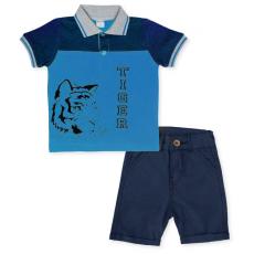 20-4691 Костюм для мальчика, 1-4 года, синий