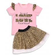 020-13254 Комплект для девочки, 3-7 лет, розовый