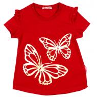 020-11943 Кофта для девочки, 3-7 лет, вишня