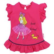 """020-11961 """"Балерина"""" Кофта для девочки, 2-6 лет, т-розовый"""