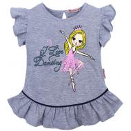 """020-11962 """"Балерина"""" Кофта для девочки, 2-6 лет, меланж"""