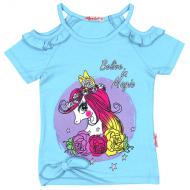 020-11973 Кофта для девочки, 3-7 лет, бирюзовый