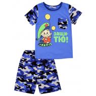 """020-12074 """"Я военный"""" Костюм для мальчика, 1-4 года, голубой"""