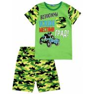 """20-12892 """"Я-Герой!"""" Костюм для мальчика, 4-8 лет, зеленый"""