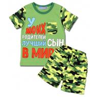 """20-12072 """"Я военный"""" Костюм для мальчика, 1-4 года, зеленый"""