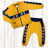 """020-3782 """"COOL"""" Комплект для новорожденных, 74-92, горчичный"""