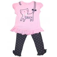 20-4912 Комплект для девочки, 3-7 лет, розовый