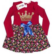 20-7882 Платье для девочки, 5-8 лет, вишня