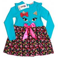 20-7884 Платье для девочки, 5-8 лет, бирюза