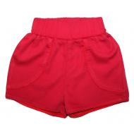 20-8645 Шорты для девочки из поплина, 3-7 лет, красный
