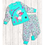 20-9763 Пижама для девочки, 3-7 лет, ментоловый