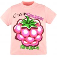 45-140201 Футболка для девочки, 1-4 года, розовый