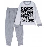 11-9128132 Пижама для мальчика, интерлок, 9-12 лет, меланж