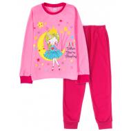 11-9128208 Пижама для девочки, интерлок, 9-12 лет, розовый