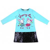 20-12691 Платье для девочки, фуллайкра, 5-8 лет, мятный