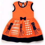 20-13392 Платье для девочки, 3-7 лет, коралловый