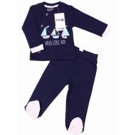 20-2192 Комплект для малыша, 62-80, синий