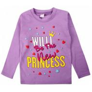 20-467202 Джемпер для девочки, 5-8 лет, фиолетовый