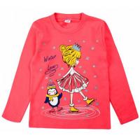 20-467208 Джемпер для девочки, 5-8 лет, т-розовый