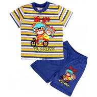 15-252103-1 Комплект для мальчика, 2-5 лет, синий