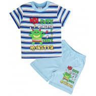 15-252103-4 Комплект для мальчика, 2-5 лет, св-голубой