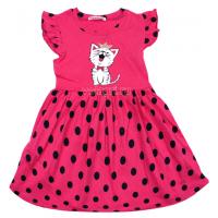 20-116802 Платье для девочки, 3-7 лет, т-розовый
