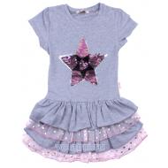 """020-117706 """"STAR"""" Платье для девочки, 5-8 лет, серый"""