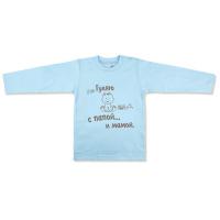 0130-01 «Детские Мысли» Кофточка