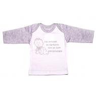 """1546-1 """"Детские мысли"""" кофточка для малышей"""