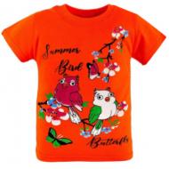 47-140201-3 Футболка для девочки, 1-4 года, оранжевый