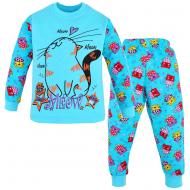 47-148213 Пижама для девочки, супрем, 1-4 года, бирюза