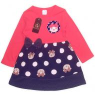"""47-2569802 """"Милашка"""" Платье для девочки, 6-9 лет, коралловый"""
