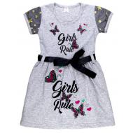 """47-2569820 """"Girls Rule"""" Платье для девочки 2-5 лет, меланжевый"""