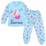 47-388228 Пижама для девочки, 3-7 лет, св-голубой