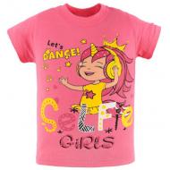 47-580201-8 Футболка для девочки, 5-8 лет, розовый