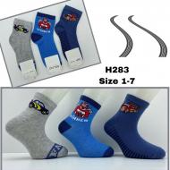 H-283 Belino Носки для мальчиков