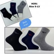 H-291 Belino Носки для мальчиков