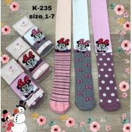 K-235 Belino Колготки для девочек
