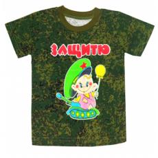 """44-25011 """"Защитник"""" футболка для мальчиков, 2-5 лет"""