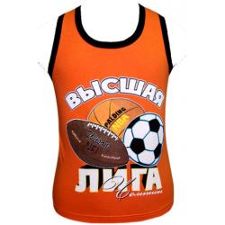 """44-25399 """"Высшая Лига"""" борцовка для мальчиков, 92-104"""