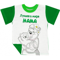 "44-69237  ""Лучшая мама"" футболка, кулир-пенье 116-134"